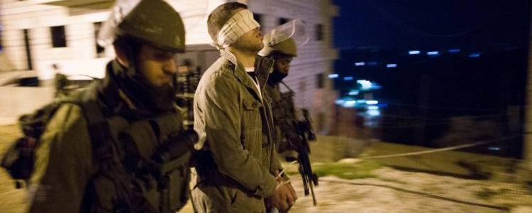 Israeli security forces detained senior Hamas official in Ramallah