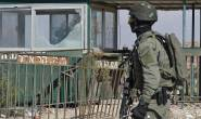 Stabbing terrorist attack attempted at police blockade in Judea region