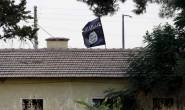 US man charged with attempting to provide material support to the Islamic State terrorist group