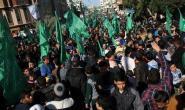 Hamas terrorist group intensifies efforts to launch West Bank terrorist attacks