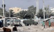 At least twenty people killed by suicide car bomb blast in Somalia