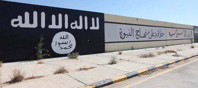 Eastern Libya army forces arrested top Islamic State figure