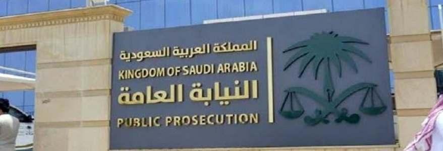 Five Islamic State terror suspects given death sentence in Saudi Arabia