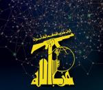 GFATF-LLL-Hezbollah global business chain which improved Terroristic capabilities