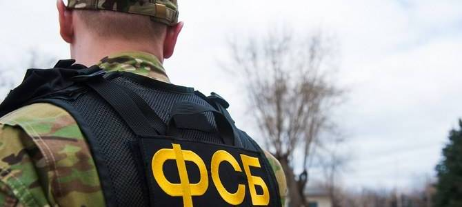 Russian Federal Security Service foiled Islamic State terrorist attack