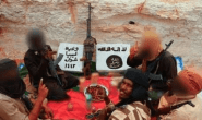 Islamic State published photos for Sabha car bombing attacker