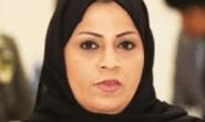 Ahlam al-Nasr