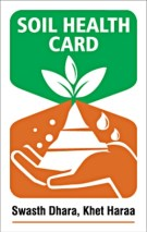 soil-health-card-100542008
