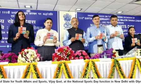 national-sports-day-function-in-new-delhi-with-olympians