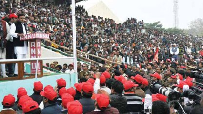 akhilesh-yadav-speech-party-rally