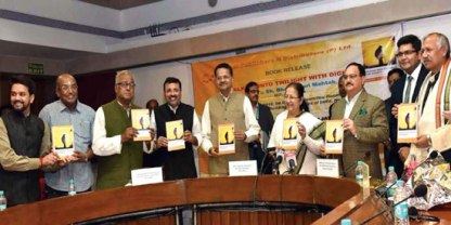 book-launched
