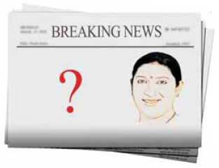 smriti-irani-breaking-news