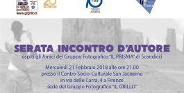 """21 Febbraio – Incontro con il gruppo fotografico """"Il Grillo"""""""