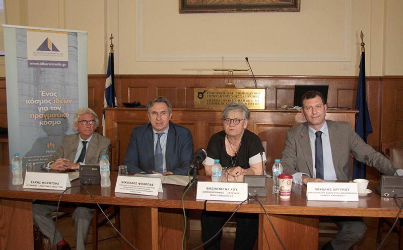 Ομιλία: «Αναγκαιότητα της Χρηματοοικονομικής Εκπαίδευσης των Πολιτών, Παγκόσμια Πρόκληση, Μέθοδοι Αντιμετώπισης» - ΙΔΚΚ Θεσσαλονίκη