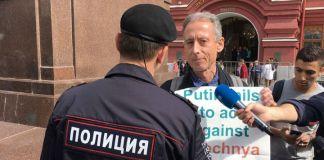 Protest von Peter Tatchell