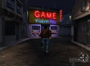 Shenmue dreamcast screenshot