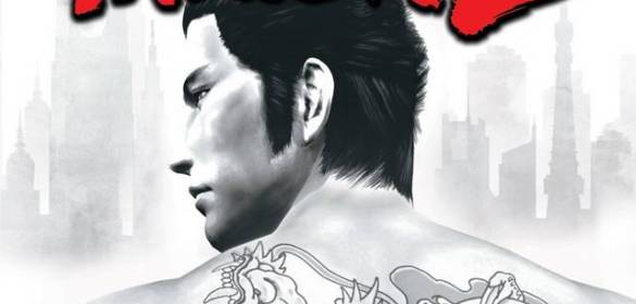 Yakuza 2 ps2 box art