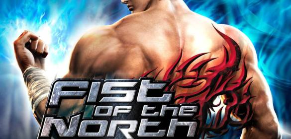 Fist of the North Star: Ken's Rage ps3 box art