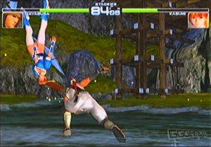 Dead or Alive 2 dreamcast screenshot