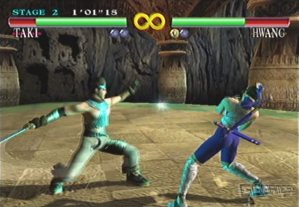SoulCalibur dreamcast screenshot