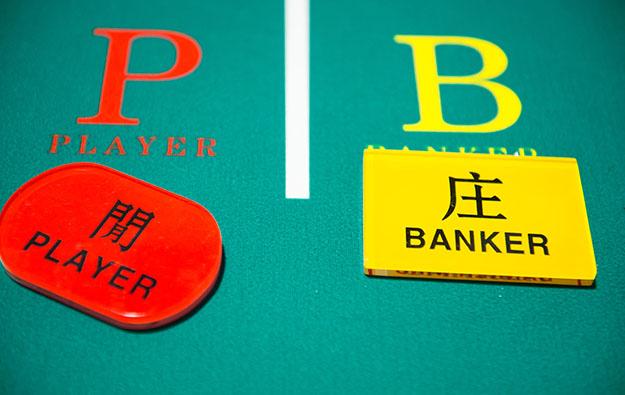 Macau casino GGR falls 79pct in full year 2020: govt
