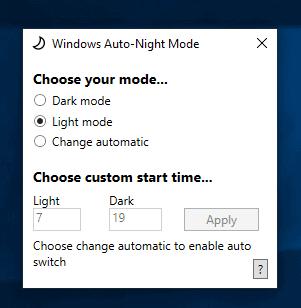 автоматический режим ночного видения 10