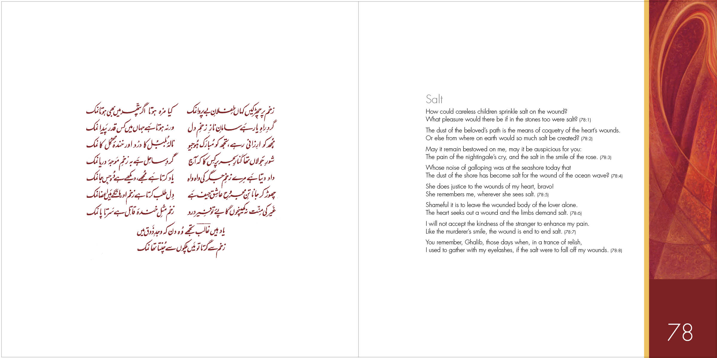 ghalib poetry in urdu pdf