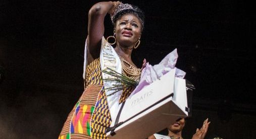 Miss Ghana runner up wins first Miss Africa Continent pageant