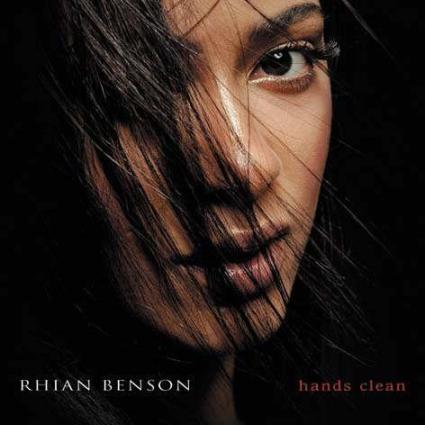 Rhian Benson, Musician From Ghana