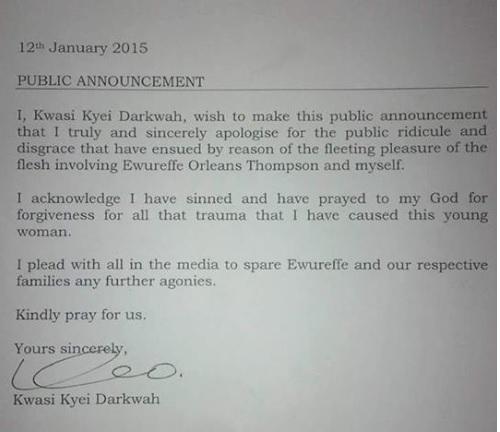 KKD statement