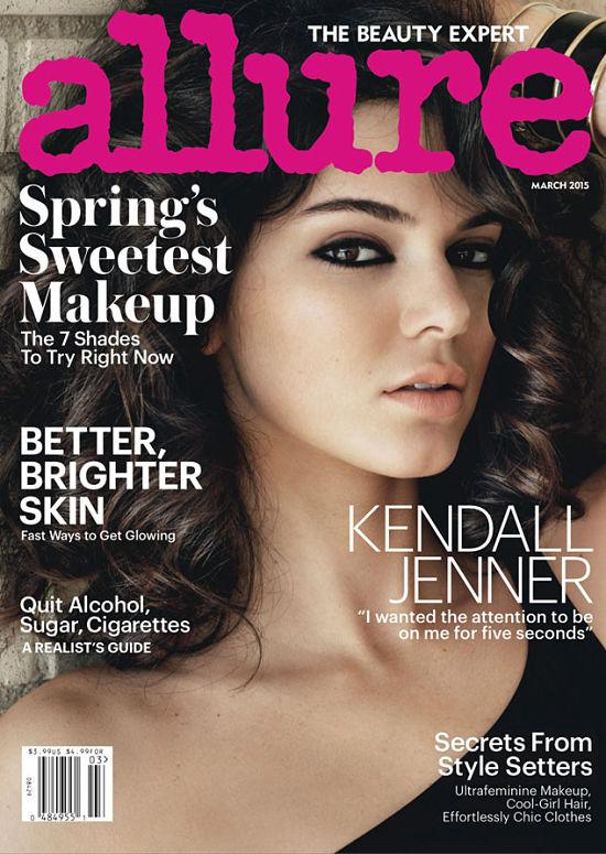 kendall-jenner-allure-magazine
