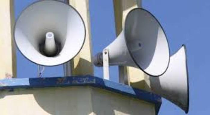 Man Storms Mosque: Destroys Their Public Address System After Losing Sleep For Several Nights