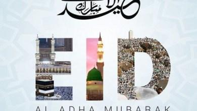 Photo of Download : ENo Barony – Al Adha Mubarak (Sallah Freestyle)