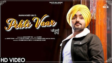Photo of Manavgeet Gill – Pehli Vaar Lyrics