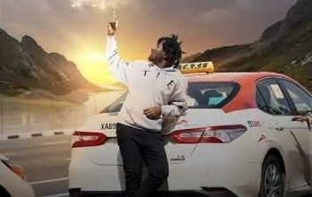 Photo of Amerado – Taxi Driver (Prod. by Itz Joe Beatz)