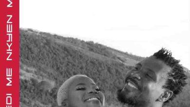 Photo of Okomfour Kwadee – Bedi Me Nkyen Mu