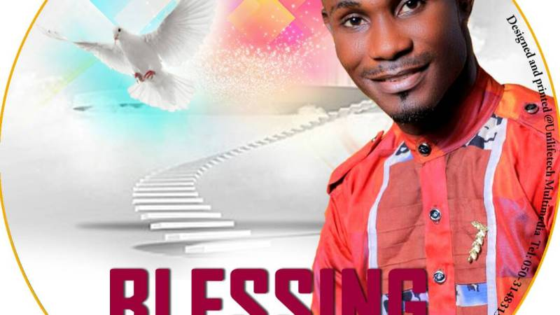Blessing Agyapong – Amen