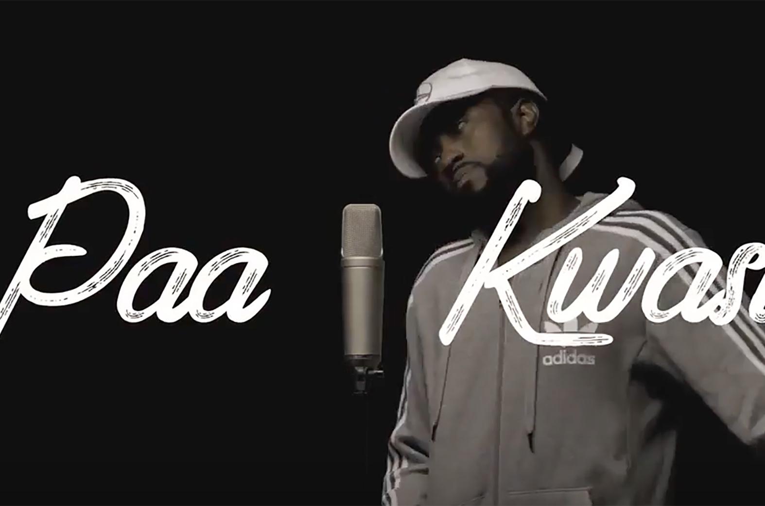 Me & U (Bracket cover) by Paa Kwasi