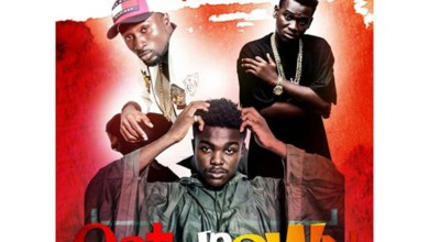 Photo of Audio: Get Ur Own by Dee Brown feat. Koo Ntakra & Quamina MP
