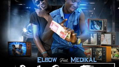 Photo of Audio: Poof Gang Family by Elbow feat. Medikal