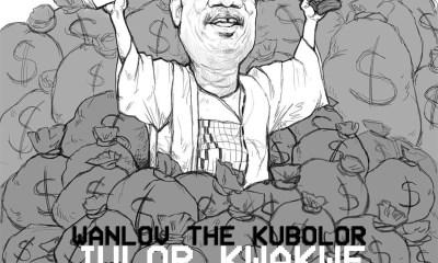 Julor Kwakwe by Wanlov The Kubolor