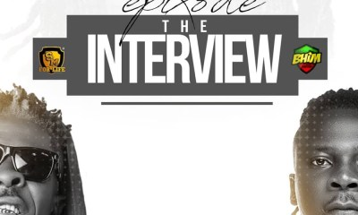 The Interview by Epixode