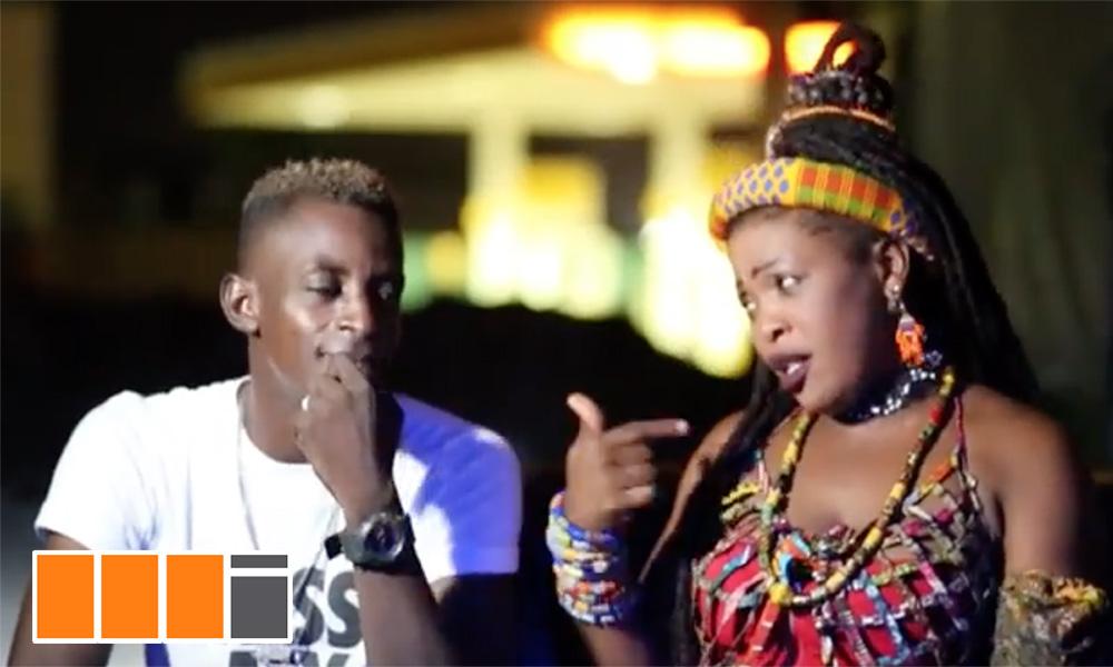 Kofi Fine Boy by Queenie feat. Too Much