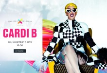 Photo of Cardi B set to invade Ghana for the Livespot X Festival