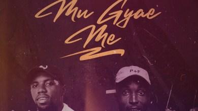 Photo of Audio: Mu Gyae Me by Yongrush RFC
