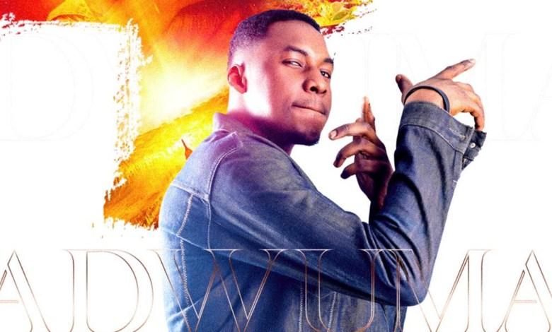 P.O GODSON finally unleashes highly-anticipated Gospel drill tune; Adwuma