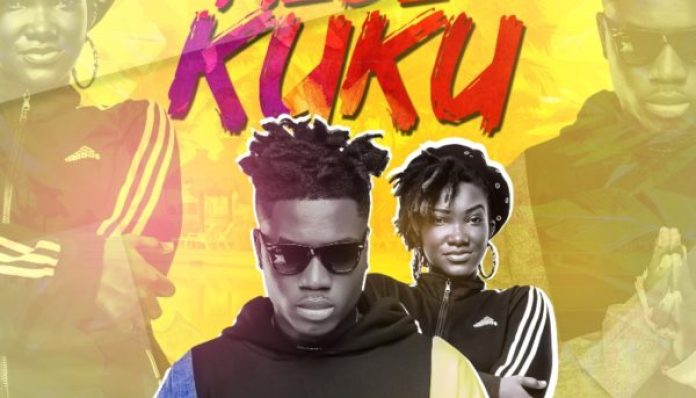 Danny Beatz - Mede Kuku (Feat. Ebony) (Prod. by Danny Beatz)