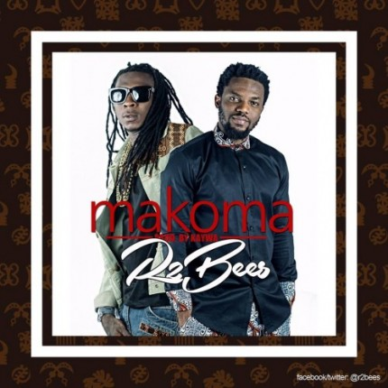 r2bees-500x500