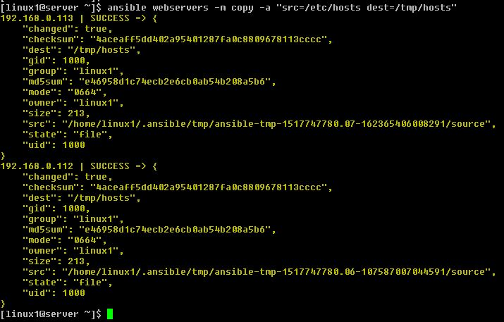Ansible using ad-hoc commands