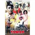 Ghanaian Movie on Sale for GHp50